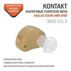 Аналоговый усилитель звука KONTAKT MINI KA-3