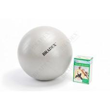 """Мяч для фитнеса """"ФИТБОЛ"""""""