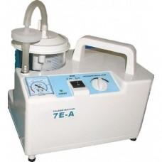 Отсасыватель электрический портативный 7E-A